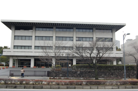 National Archives of Japan, Chiyoda, Tokyo Prefecture