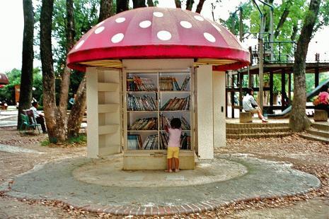Selfservice in parkbibliotheken Kyoto