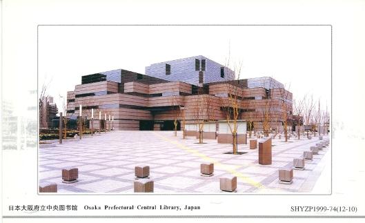 Nieuwbouw van de Osaka Prefectural Central Libary