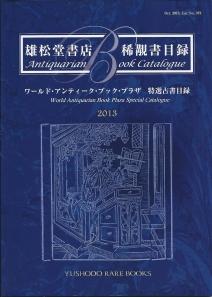 Vooromslag van catalogus 373 (October 2013) van Yushodo Rare Books