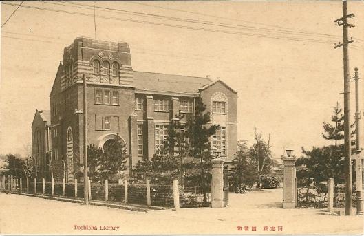 Doshiha bibliotheek, Japan
