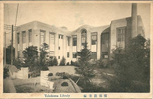 Oude ansichtkaart van de bibliotheek in Yokohama