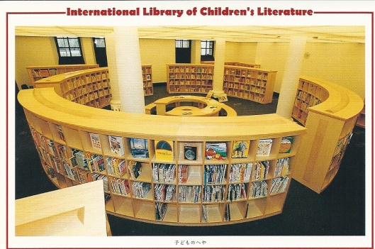 Interieurfotio van International Library of Children's Literature, Tokyo