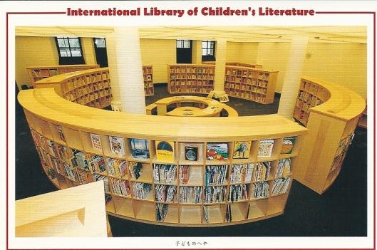 Interieurfotio van International Library of Children's Literature, Tokyo