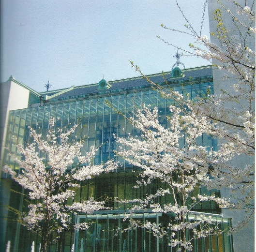 Nieuwbouw van de Int. Library of Children's Literature in Tokio, 5 mei 2000 geopend als filiaal van de National Diet Library