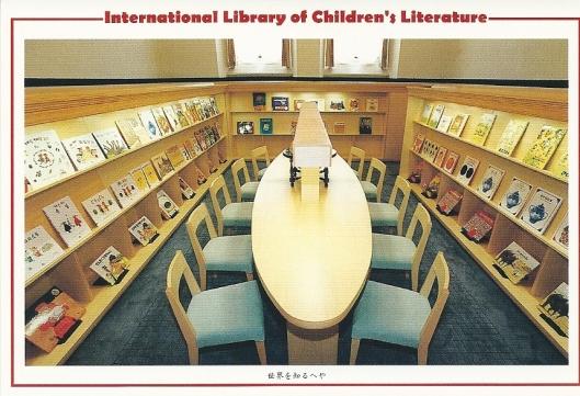 Eén van de leesruimten in de kinderbibliotheek, Tokio
