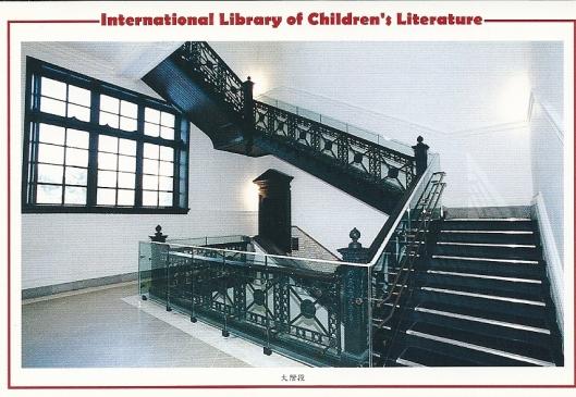 Trappenhuis in het oude gebouw van de kinderbibliotheek