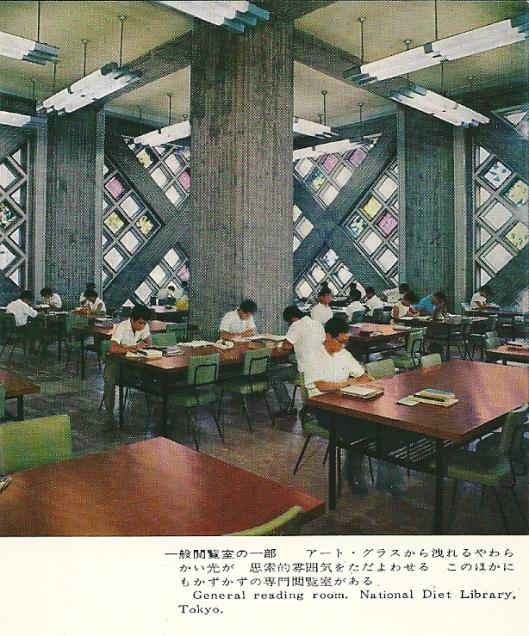 Een leeszaal in de National Diet Library