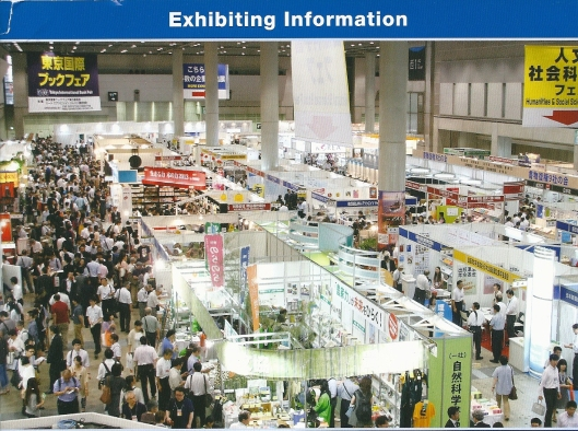In 2o13 had in Tokio de 20ste Internationale Boekenbeurs plaats. De 21st International Book Fair will take place July 2 - 5, 2014