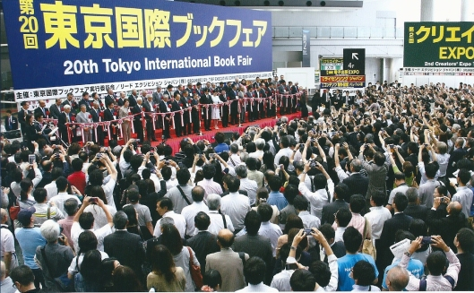 Opening Tokyo International Book Fair (TIBF) in 2012. Themlaan was ditmaal Zuid-Korea.