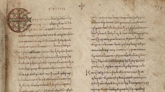 Pagina uit het eerste deel van een 19e eeuwse Griekse bijbel