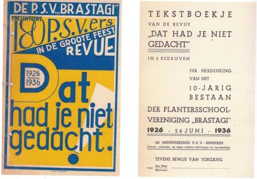 Behalve veel aan sport (voetballen, gymnastiek e.d) werd ook aan cultuur gedaan (toneel, muziek, tekenen). Op deze afbeelding een speciaal programma en tekstboekje van de revue 'Dat had je niet gedacht', in 1936 uitgevoerd bij gelegenheid van het 10-jarig bestaan van de kostschool in Brastagi.