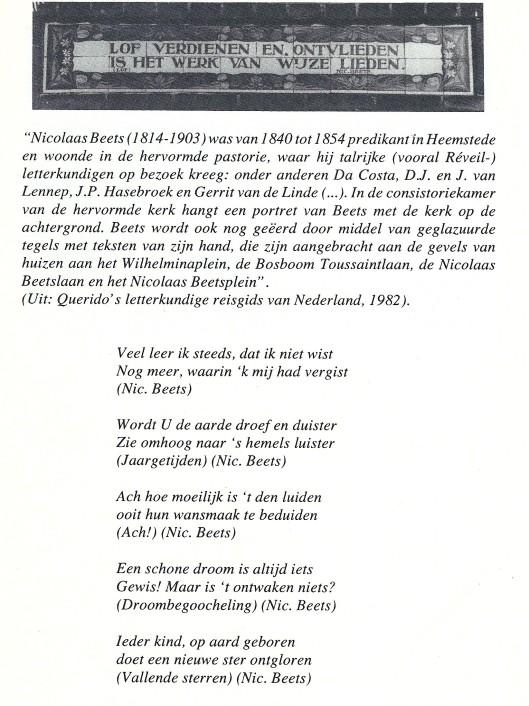 Geglazuurde tegels aan de voorgevels met teksten van de zich in Heemstede 'herder' noemde predikant-dichter Nicolaas Beets