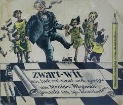 Broer Matthieu Wiegman (1886-1971) maakte voor zijn eigen kleinkinderen zwart-wit rijmpjes. Met illustraties van Piet Worm, die was getouwd met Tia Wiegman.