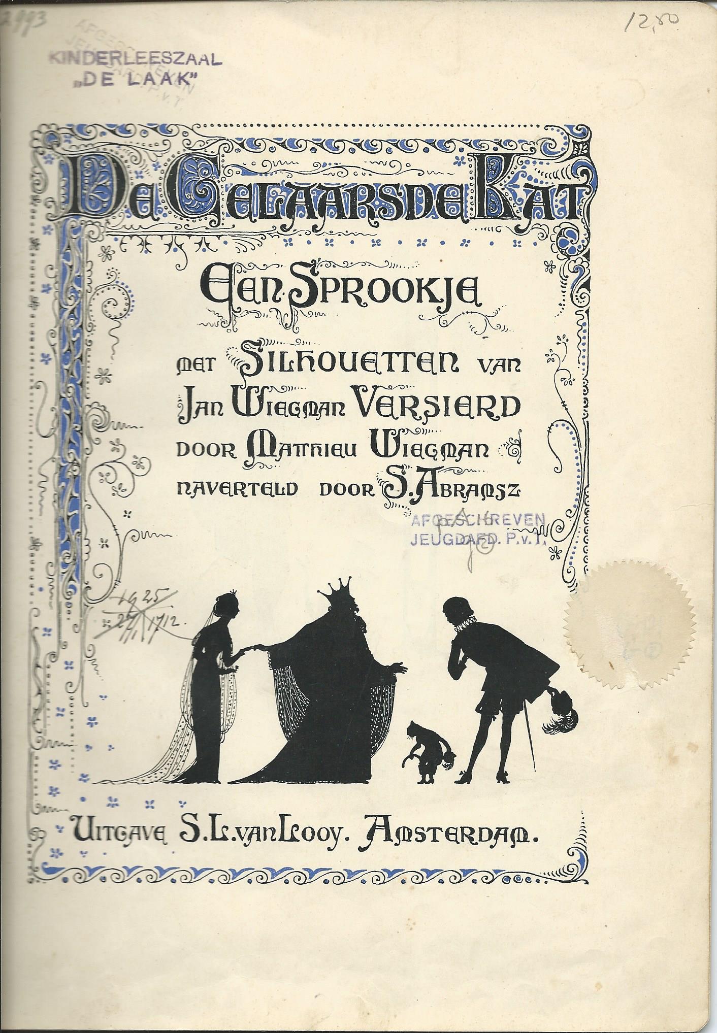 Silhouetten van Jan Wiegman en Matthieu Wiegman, bij sprookje 'De Gelaardse Kat'