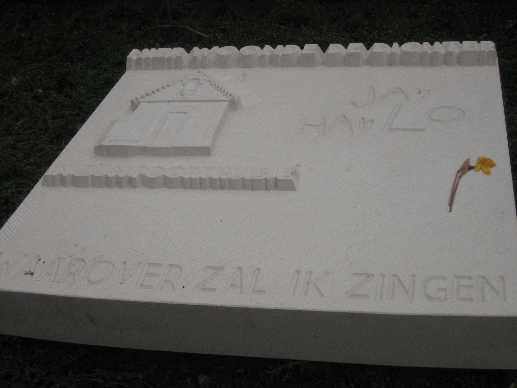 Liggende gedenksteen in het Stiena Ruyperspark Valkenburg, vervaardigd door Tycho Flore in opdracht van de stichting 'Dichter in Beeld'. Met tekst: Hier woonde de dichter in zijn poorthuisje. Een afbeelding van de gesloopte woning en dichtregel van Jan Hanlo: 'waarover zal ik zingen. Op rechterzijde van de steen zijn de jaartallen 1912-1969 aangebracht.