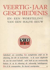 Frontispice van gedenkboek Sint Deusdedit