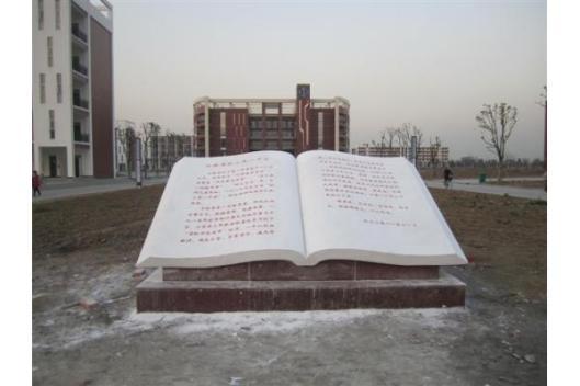 Sculptuur van een abstract boek voor een tuin in China