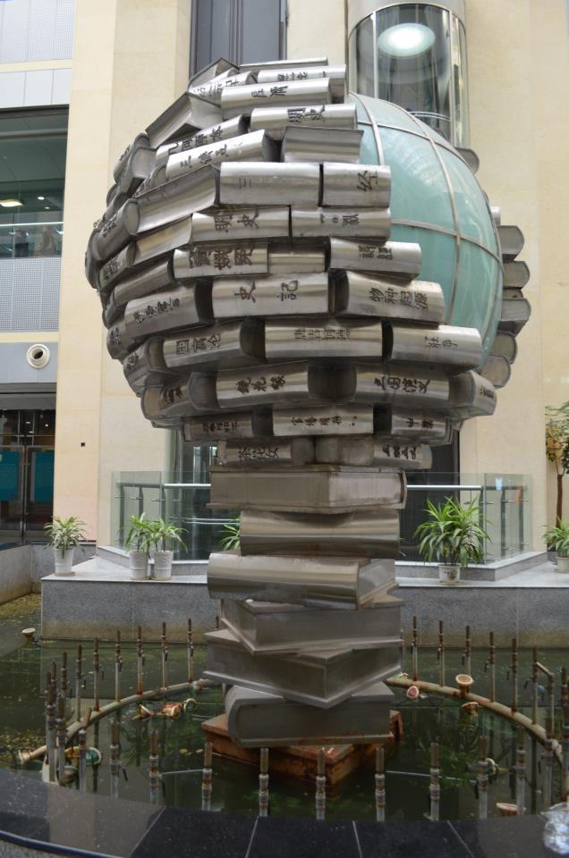 Fontein in de bibliotheek van Juangsu, China