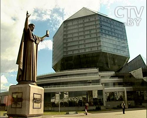 Het beeld ter verheerlijking van het boek voor de nieuwe Nationale Bibliotheek in Minsk. De bibliotheek beschikt over circa 8 miljoen boeken en 1.500 computers. Het aantal leden bedraagt intussen meer dan 100.000 leden, dagelijks bezocht door gemiddeld 3.000 personen.