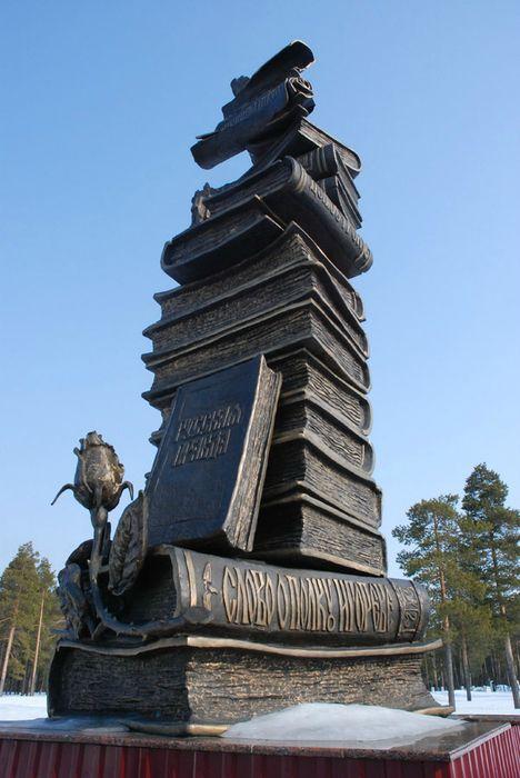 Monument voor het gedrukte boek in Kogalim Yugra, Rusland