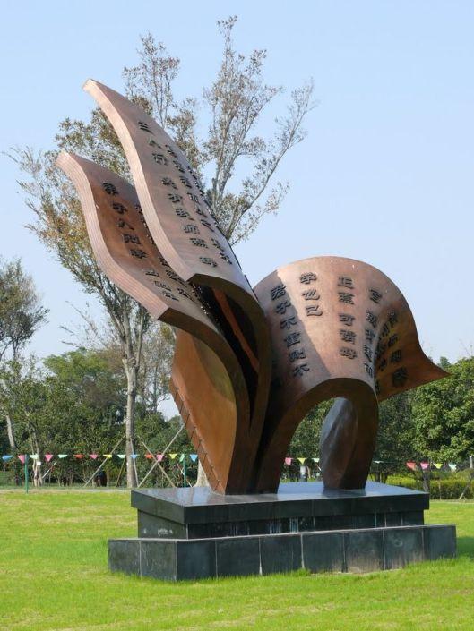 Open boek. Sculptuur in Jinji Hu, Suzhou, China