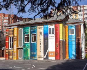 Boekenkiosk in Rusland