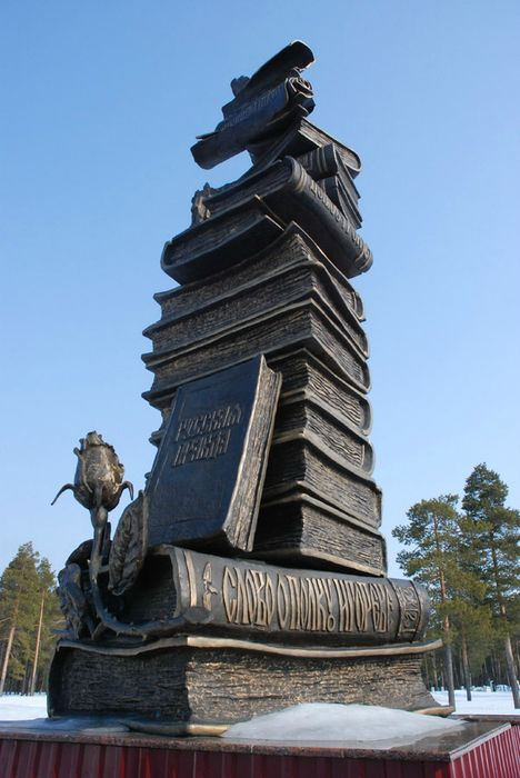 Boekenmonument in Rusland