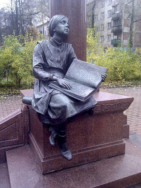 Sculptuur ter ere van Konstantin Komstanovich Grot in de tuin van een school voor blinden in Sint Petersburg, Rusland