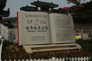 Stone book, Mount Lushan, USA