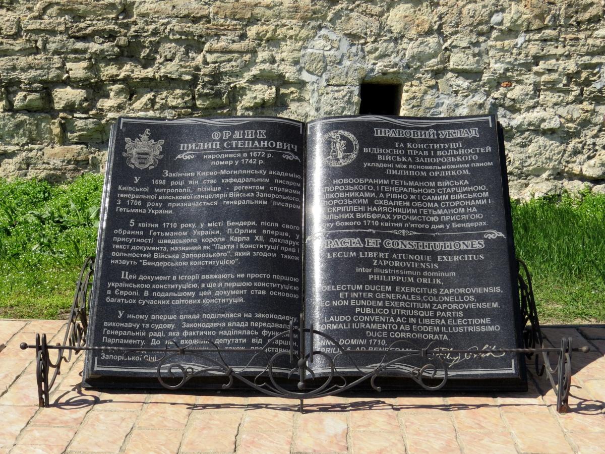 In boekvorm met informatie in vele talen,Parijs