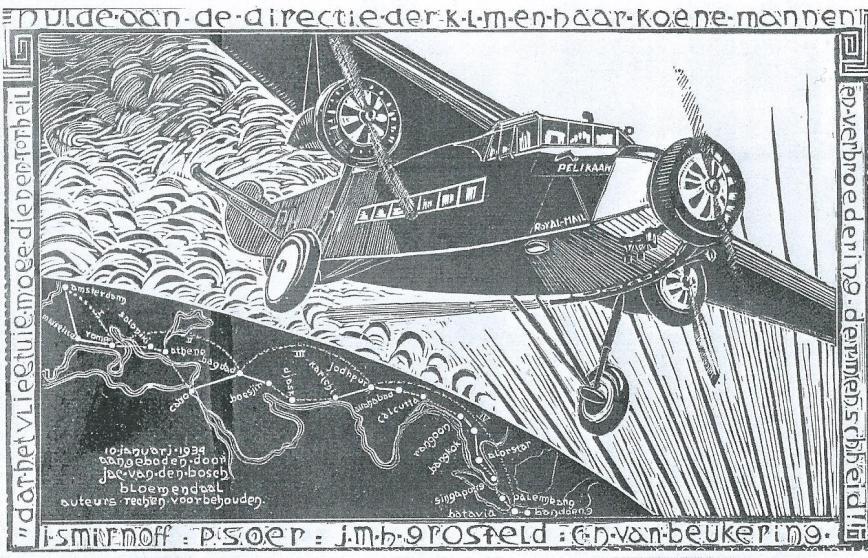 Bosch3.jpg