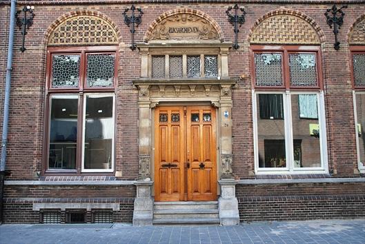 Entree vm. rijksarchief Den Bosch, 2007