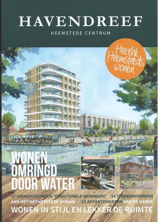 Vooromslag van door HBB uitgegeven brochure: Havendreef Heemstede Centrum. De gelande torenflat is een ontwerp van het Amsterdamse bureau LEVS architecten van o.a. mw. Marianne Loof, nota bene geboren en getogen in Heemstede