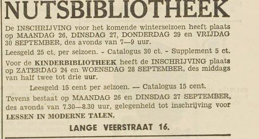 Nutsbibliotheek Lange Veerstraat Haarlem