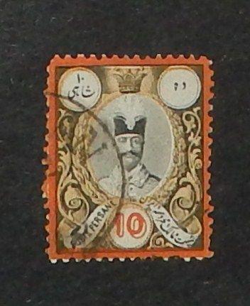 Nasreddsinpostzegel
