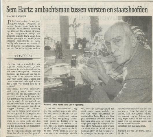 Hartz3