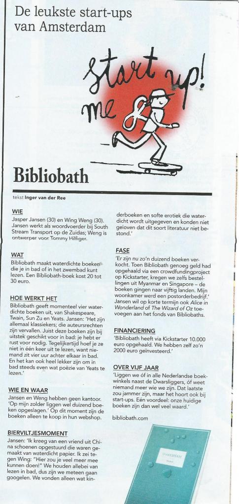 Bibliobath