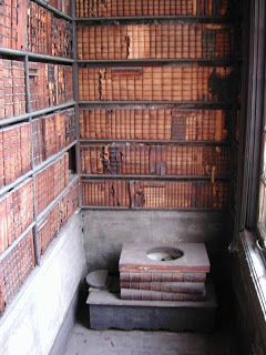 boekentoiletwolsack