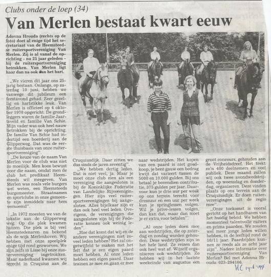 Merlen